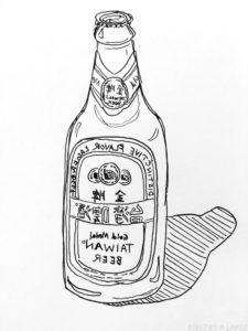 imagenes de botellas de cerveza