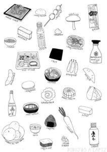 imagenes de comida saludable animada