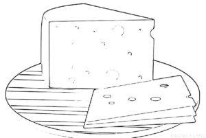 como se dibuja un queso scaled